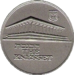 optimized-israeli-commem-coins-cropped-png3