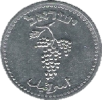 optimized-israeli-trade-coins-cropped-png-2