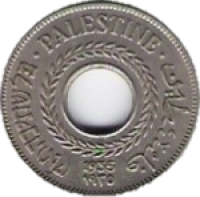 optimized-palestine-coins-cropped-png-2