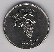 Israel: 25 Prutot Münze (1954), ST