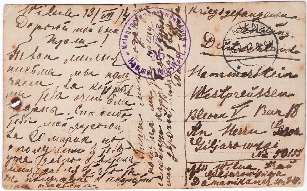 German WW1 POW camp post ex Vilna to POW camp Hammerstein, 07/1917