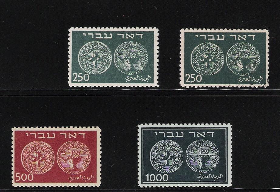 Doar Ivri 3pc set high value Mils 250-1000m MNH + 250m canc.