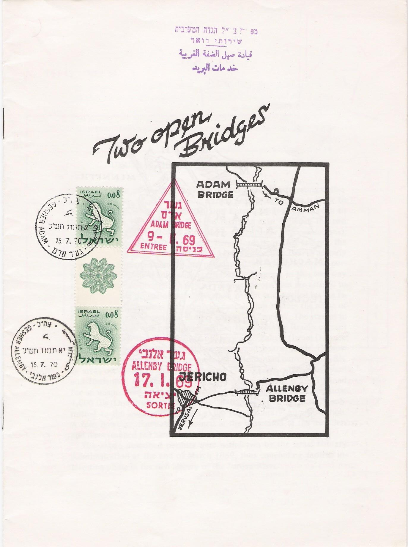 Israel: Army booklet Postal Service of IDF on West Bank, 1969