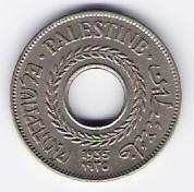 מטבע מנדטורית 5 מיל 1935 במצב AU-UNC
