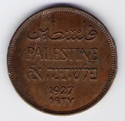 Palästina-Mandat: 2 Mils-Münze, 1927 SS-VZ