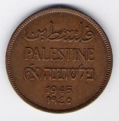 Palestine Mandate: 2 Mils coin, 1945 VF-EF
