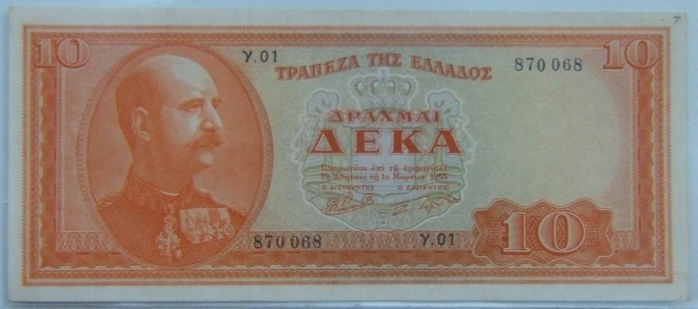 Greece: 10 Drachmai orange banknote, 1955, Zolota sig., UNC