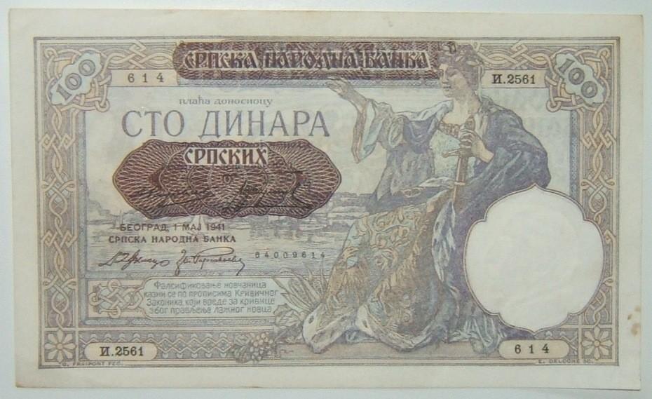 Serbien: 100 Dinara-Banknote, 1941, überdruckt auf Yugo. P27 Banknote; VZ-FU