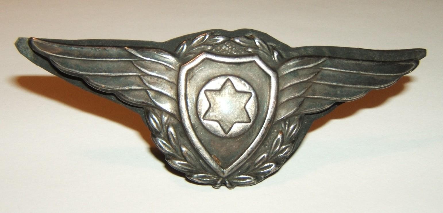 IAF airman's wings for flight instructors w/black backing, c.1948-1950s
