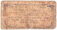 Philippines: Capiz Aklan emergency 1-Peso uniface banknote, 1942; VG-F