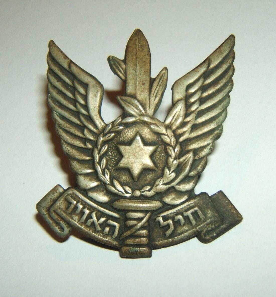 IAF Emblem Hut-Abzeichen mit Schraube von unten auf Rückseite, ca. 1960er