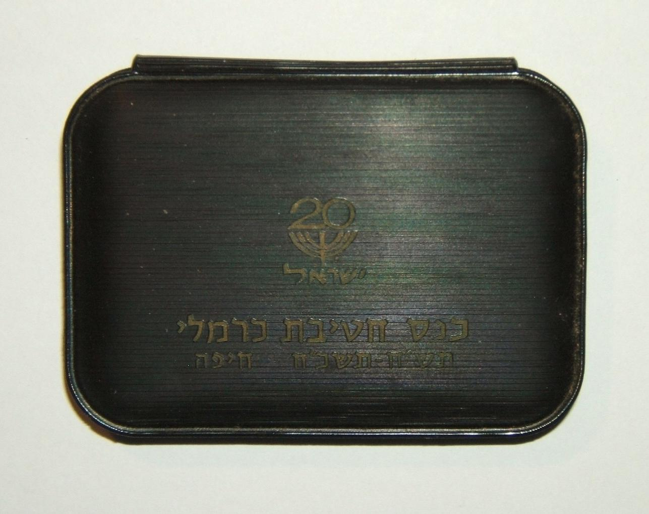 Haganah 'Carmeli Brigade' conference medal w/signed greetings by Moshe Carmel