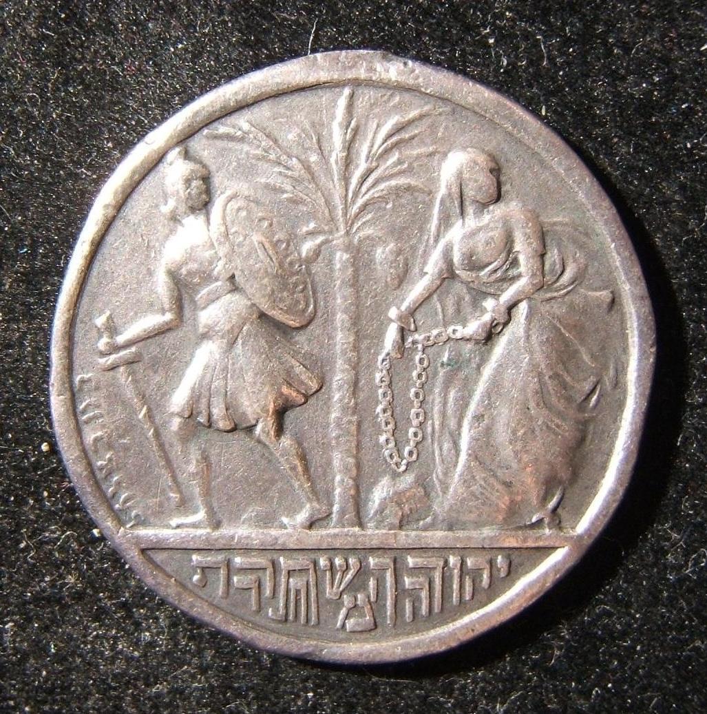 Palestine: 1918
