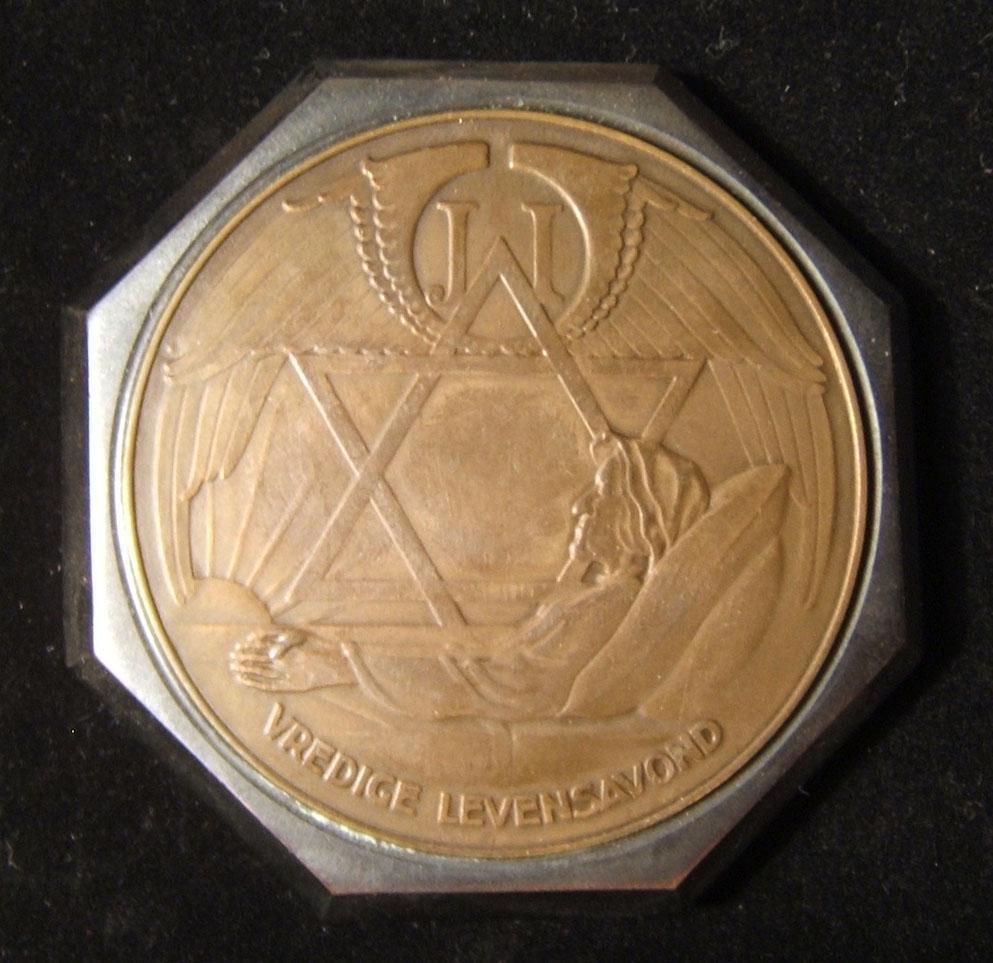 מדליית יודאיקה הולנדית לבית החולים היהודי והבית ג. 1938, פולק לא רשום