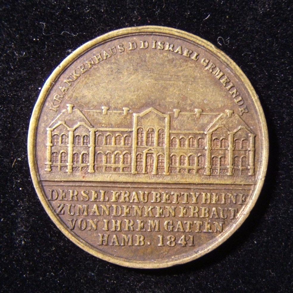 Germany: Jewish Hospital in Hamburg/Salomon Heine, 1841 medal mule w/rev. of Queen Victoria (1850), in bronze; size: 23mm; weight: 3.8g. Obv: re-engraved version of 1841 original w