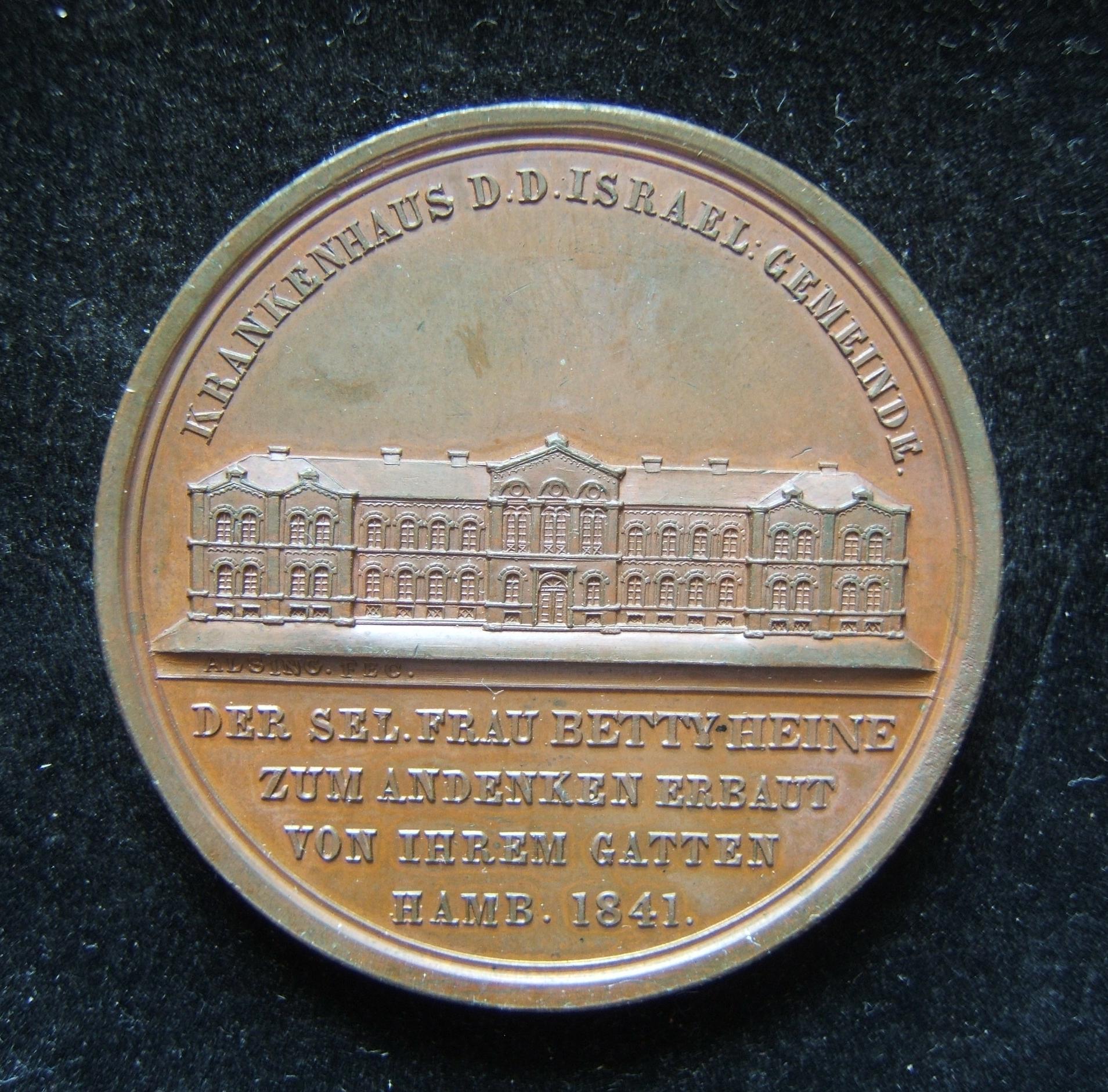 مستشفى يهودي جديد هامبورغ برونزية ميدالية يهودية بقلم هانز فريدريش ألسنج ، 1841