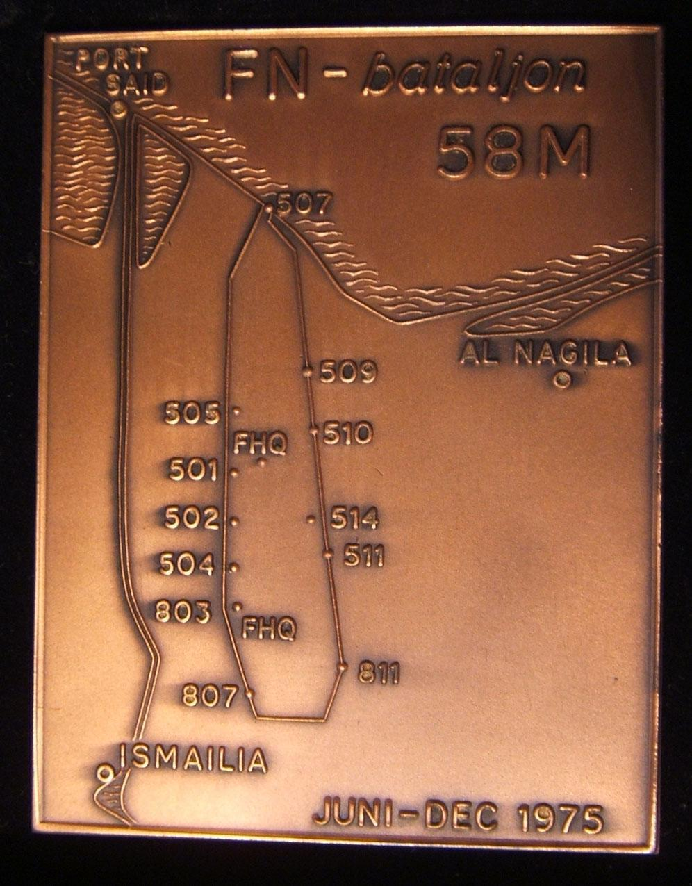 صحراء سيناء 58 م سويدبات السويدية UN كتيبة الخدمة التذكارية لوحة عام 1975