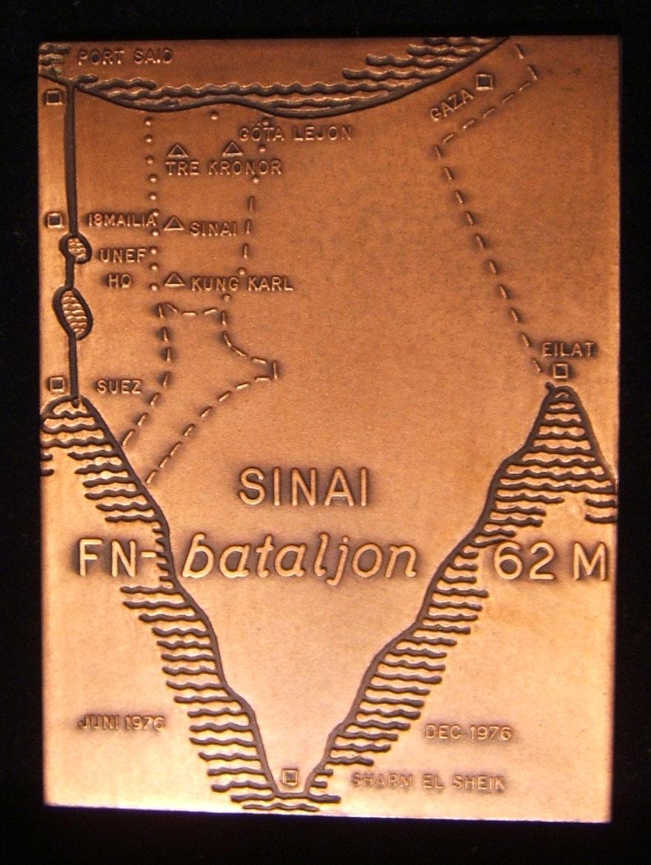 """מדבר סיני 62 מ 'סוודבט שוודי או""""ם לוחמת שירות של לוחמת הנצחה 1976"""