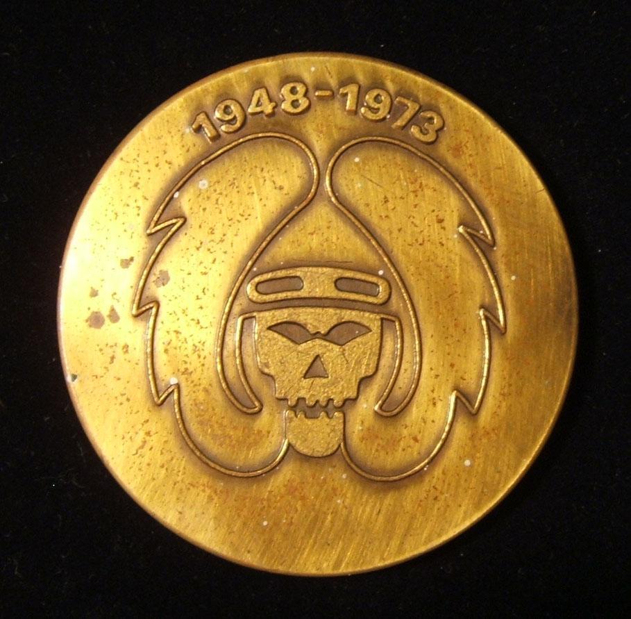 سلاح الجو الإسرائيلي ، سلاح الطيران الحربي الأول ، سرب ، ميدالية تذكارية مدتها 25 سنة ، 1973