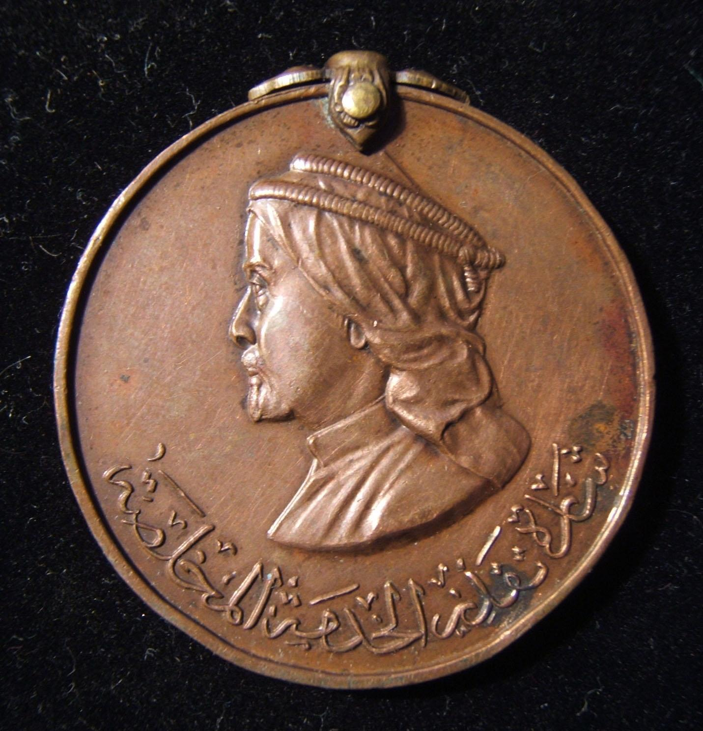 ميدالية عسكرية طويلة وأمين مخلصة عبر الأردن
