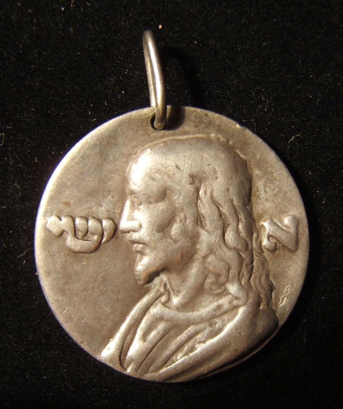 Lot 73 - Medals: Biblical/Religious  -  Historama HISTORAMA AUCTION #7 - 'Buy or Bid' Sale