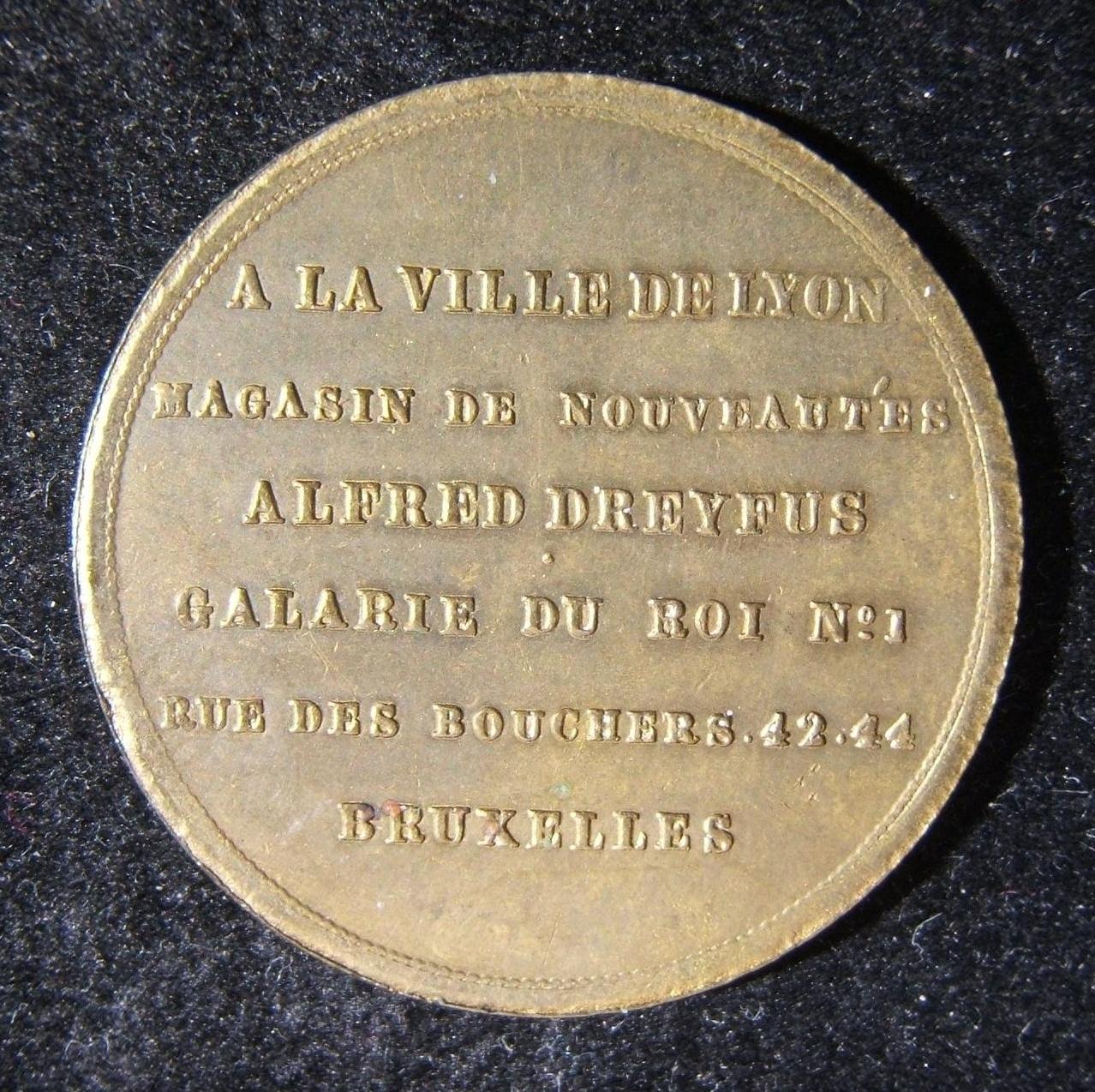 צרפתית אלפרד דרייפוס של ליון וילונות יהודי? העסק קידום מכירות יודאיקה