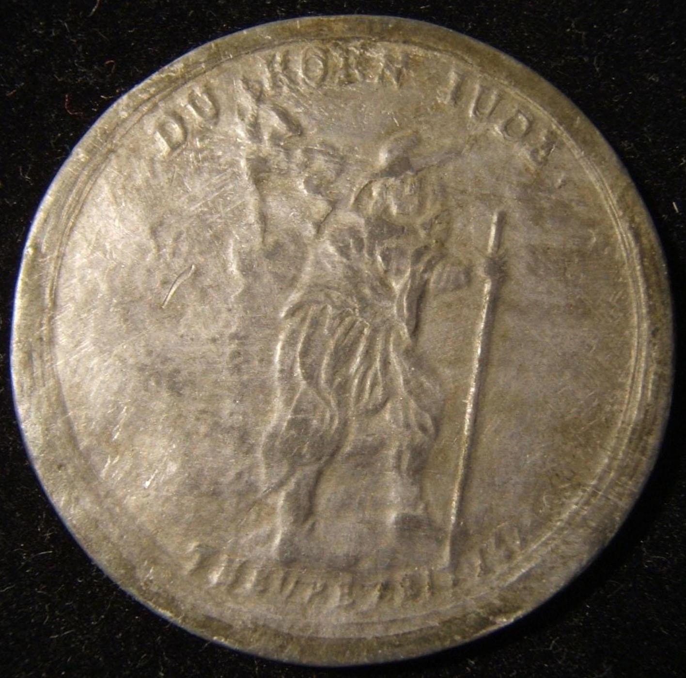 יהדות גרמניה אנטישמית תליון תירס יהודי מדליה על ידי ג 'ורמוט, 1694-5