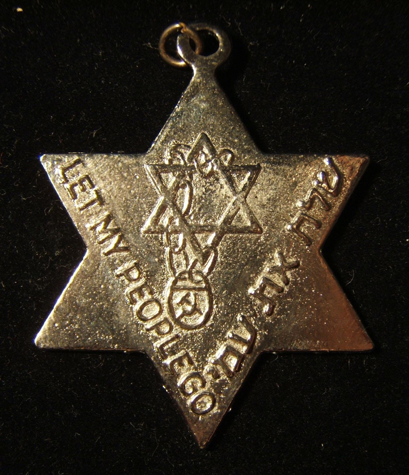 אסיר המצפון היהודי, מצודת רפוסניק, המנציח את בוריס פנסון