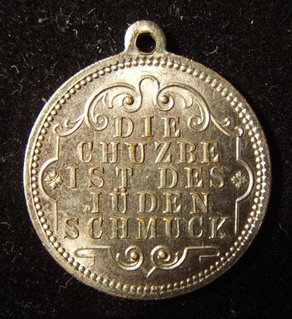 Germany: anti-Semitic silvered copper political jeton, Reichstag elections, 1881; not maker-marked; 24mm, 4.95g. Obv.: Ger. leg.