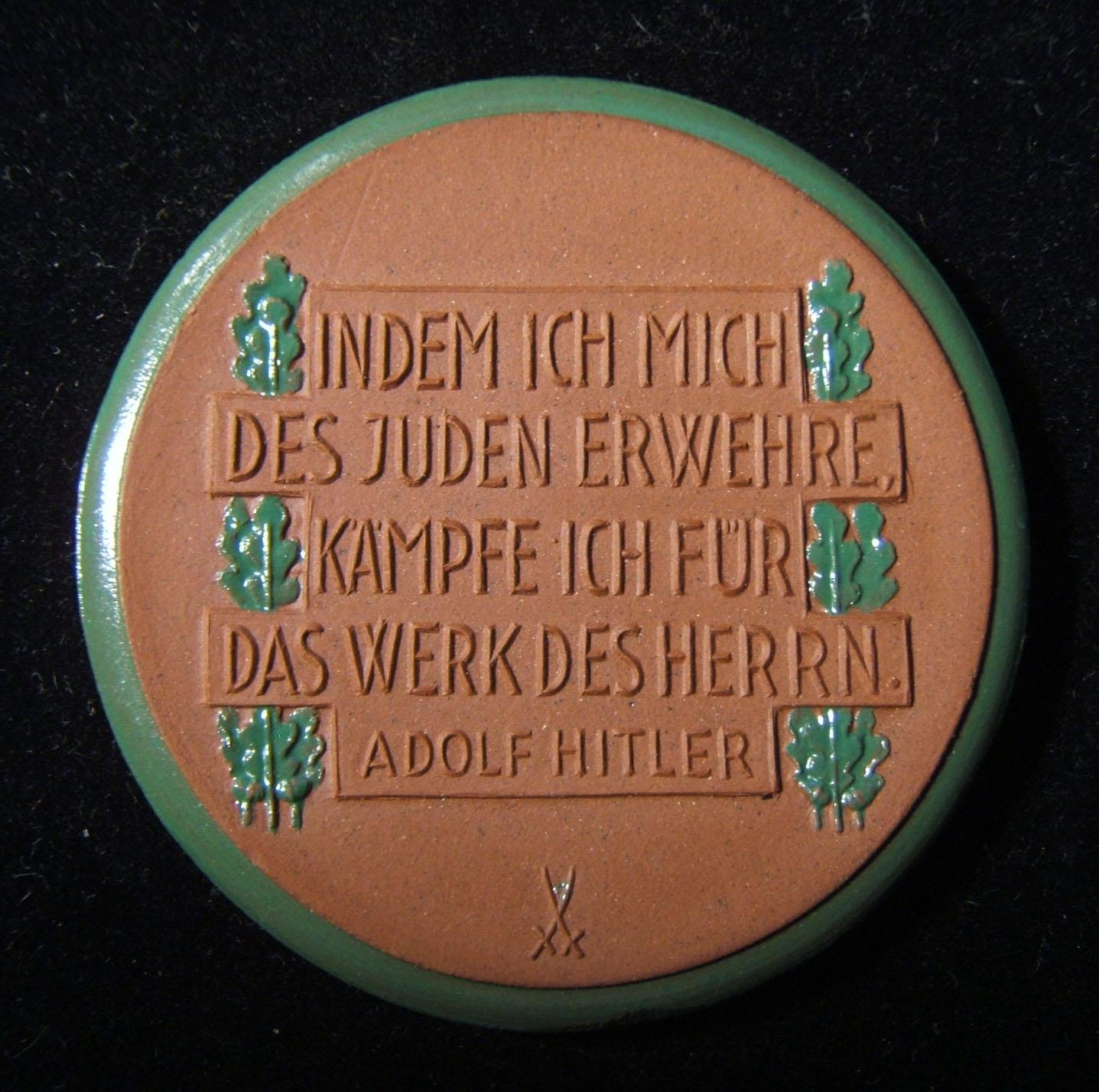 Germany: 'Mein Kampf'/Hitler anti-Semitic legend porcelain medal, c. 1939