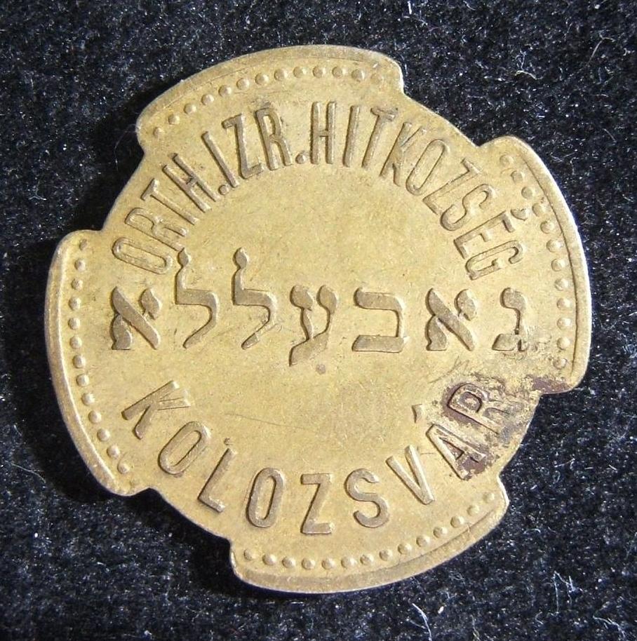 Hungary/Romania: Kolozsvár (Cluj) Jewish community 'Shechita' clipped 36 Fillér tax token, struck in brass, (ND) circa. 1900; not maker-marked; size: 24mm; weight: 3.45g. Obv.: Heb
