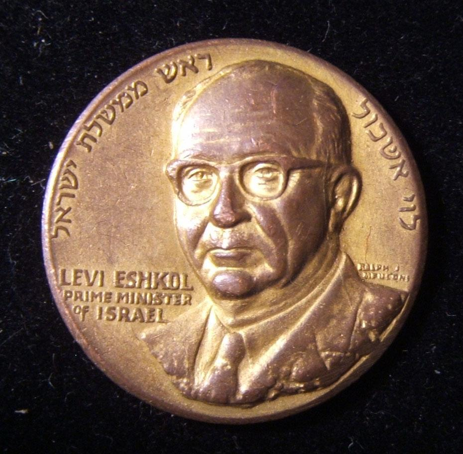 American Judaica Hebrew / English medal of Levi Eshkol-6 Day War by Ralph Menconi
