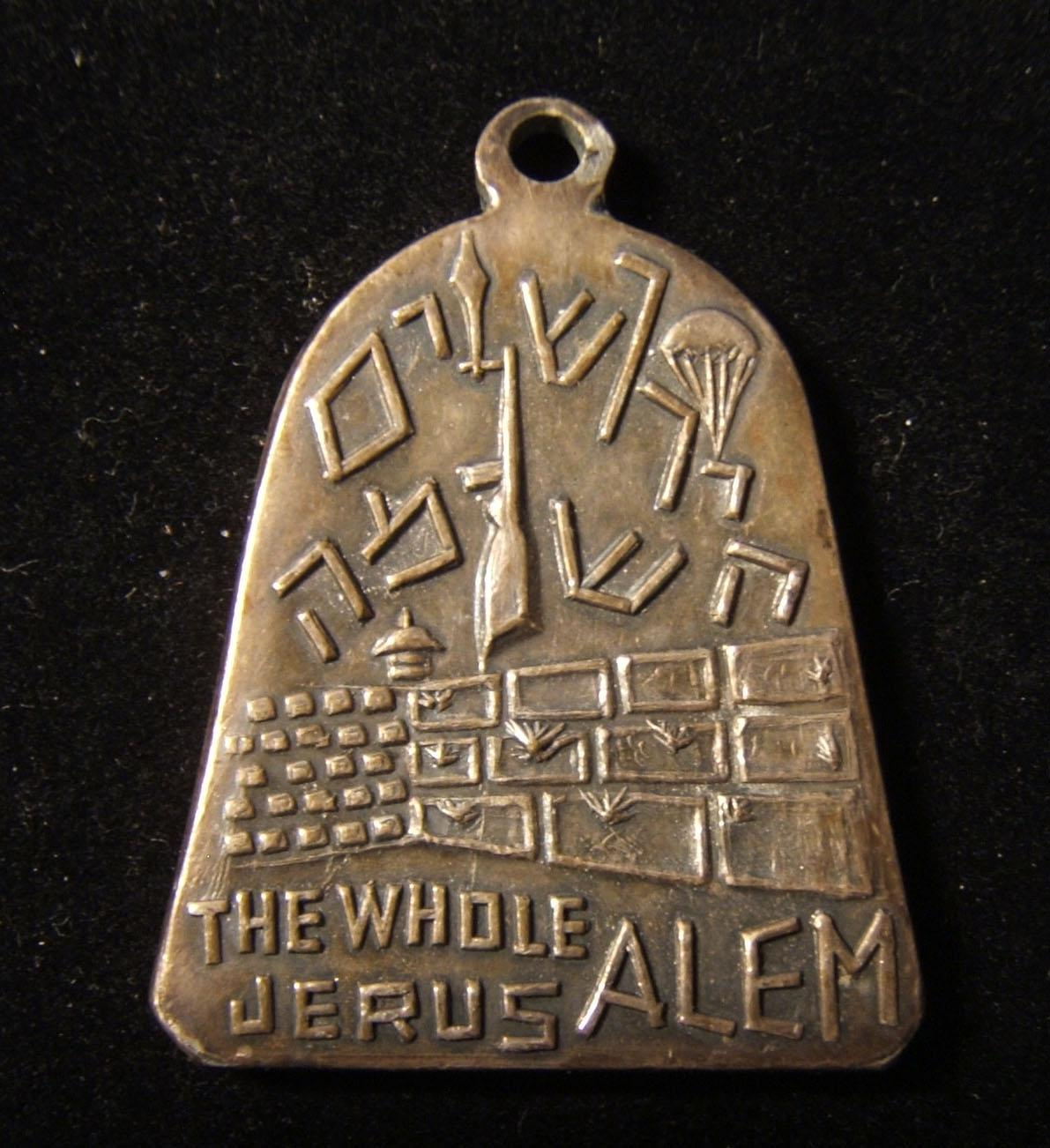 Israel: bell-shaped Six-Day War commemoration tallion highlighting Jerusalem as complete, with legend in English & Hebrew, with images of the Western Wall, paratroopers and a gun;