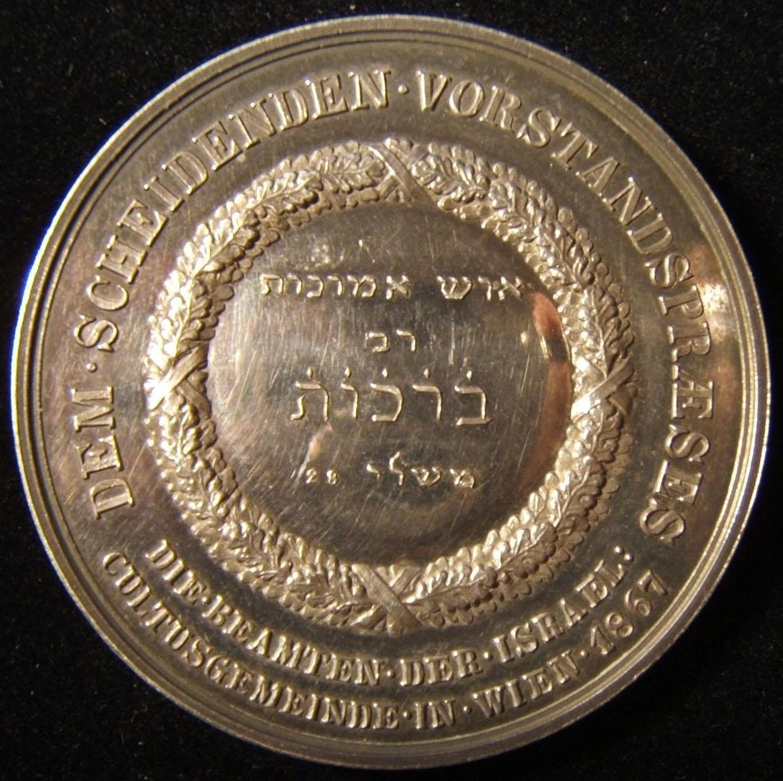 האוסטרי יוסף ורטהיימר מדליית יודאיקה כסף מאת קארל רדניצקי, 1867 BU