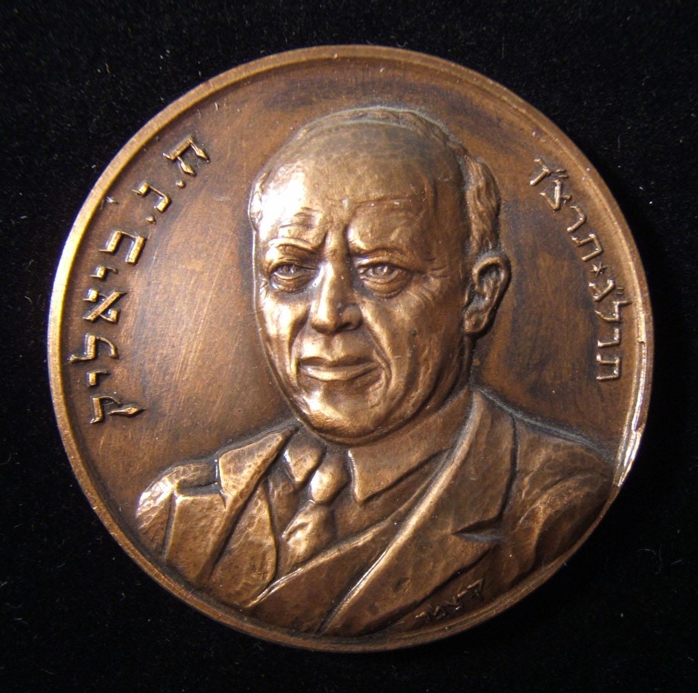 Israel: Chaim Nachman Bialik Porträt, Uniface -Medaille aus Bronze von Kretschmer, ND; Größe: 45 mm; Gewicht: 50,8 g. Zeigt Bialiks berühmte Pose mit seinem Namen auf Hebräisch lin