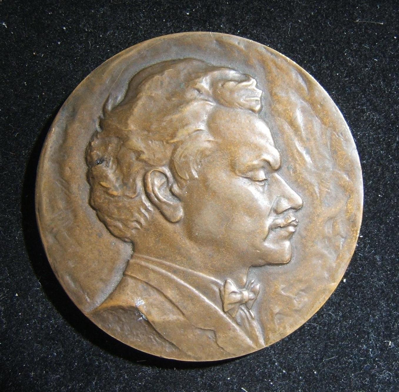 Russland/Sowjetunion: Alexander [Borissowitsch] Goldenveyzer (Goldenweiser), Bronzemedaille zum 100. Jubiläum von Igor Sergeevich Komshilov (1929-), 1975; Größe: 60 mm; Gewicht: 10