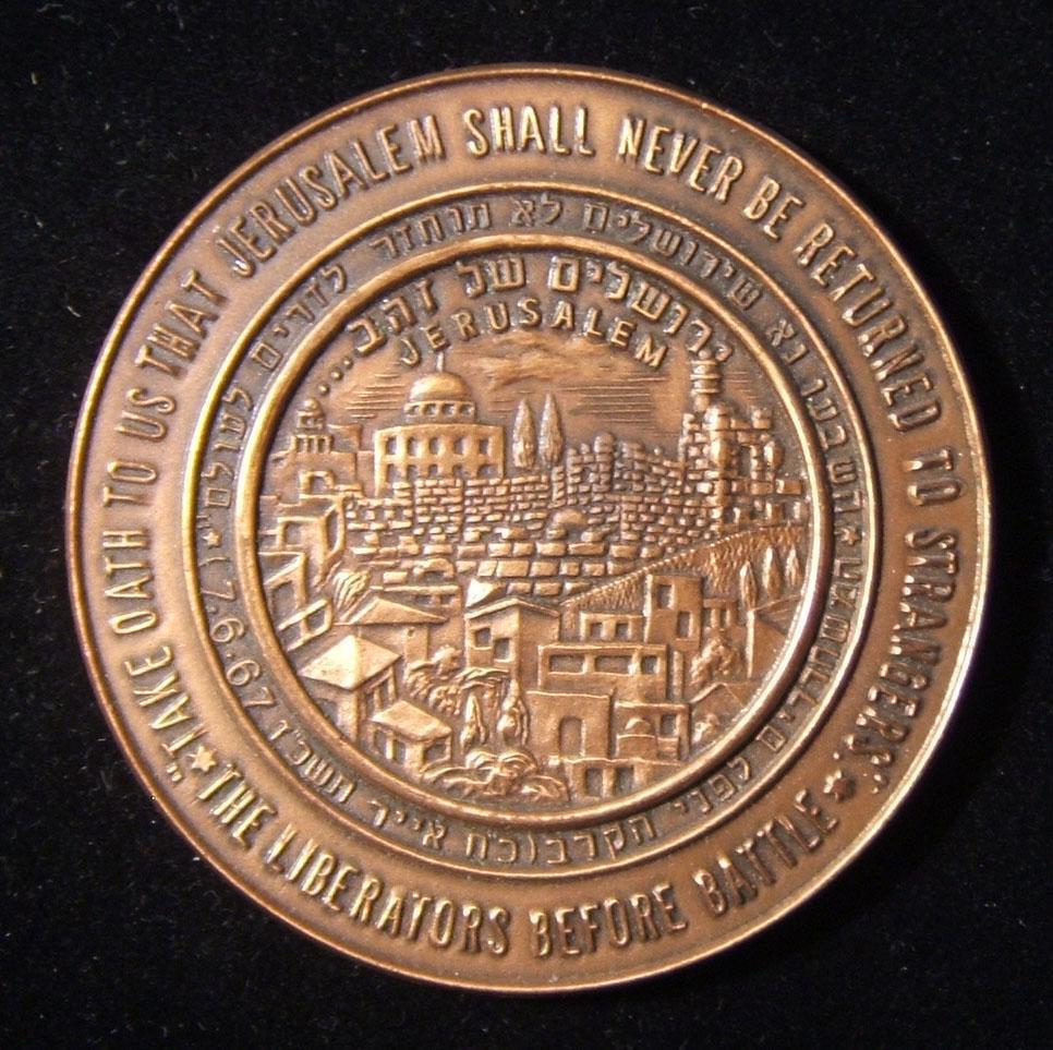 Israel: Sieg des Sechstagekrieges, Uniface Gedenkmedaille aus Bronze für Jerusalem, ND (ca. 1967); kein Hersteller gekennzeichnet (Abraham Elisha ?); Größe: 61 mm; Gewicht: 109,5 g