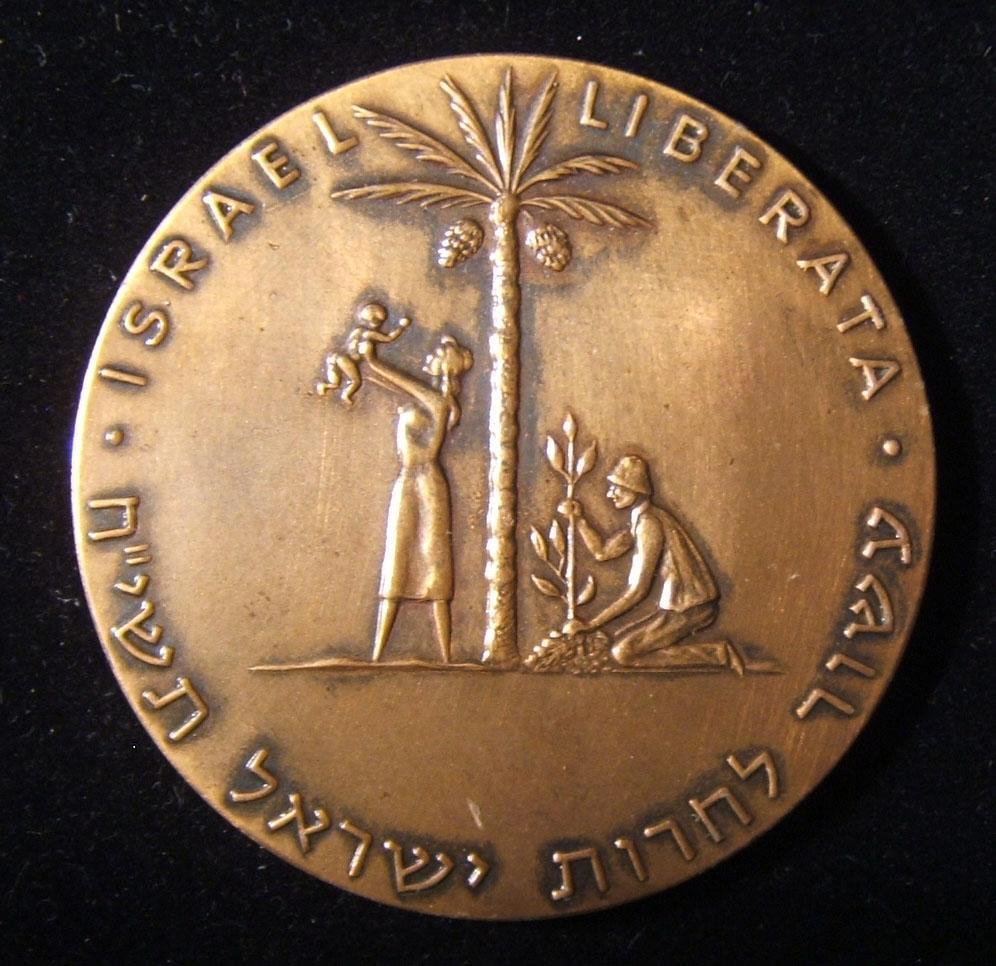 Israel: 'Liberation I' 10th Anniversary of Israel's Independence state medal in copper, 1958; designed by Rothschild and Lippmann; smooth rim; size: 61mm; weight: 104.65g. Depicts