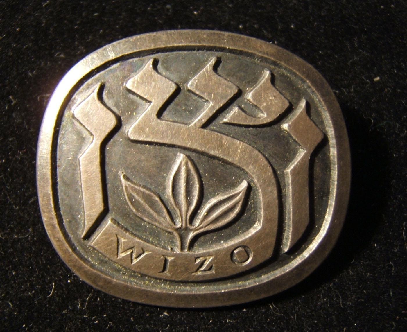 Palestine/Israel: WIZO (Women's International Zionist Organization) pin in .900 silver (marked on back), circa. 1940's-50's; weight: 9.85g. Probably issued to a member who raised o