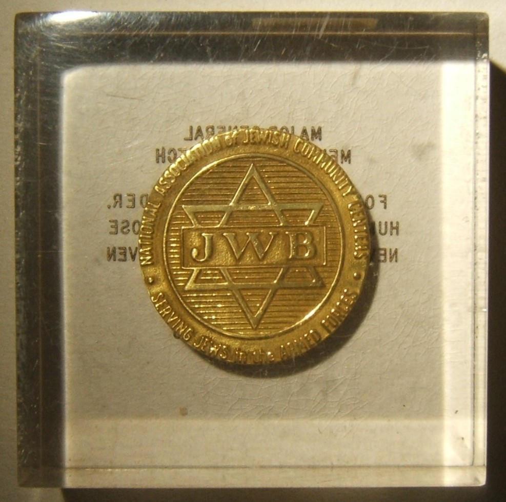 1958 مجلس الرفاه اليهودي رمزا من التقدير لجنوش جنرال ملفين كروليويتش