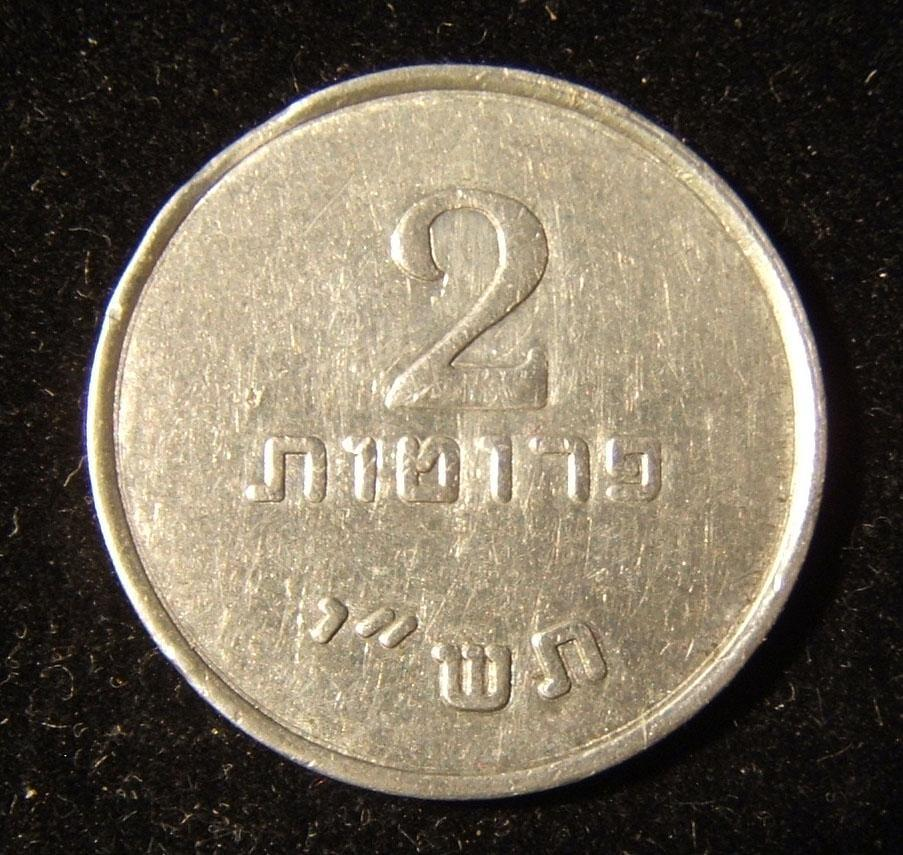 Israel: