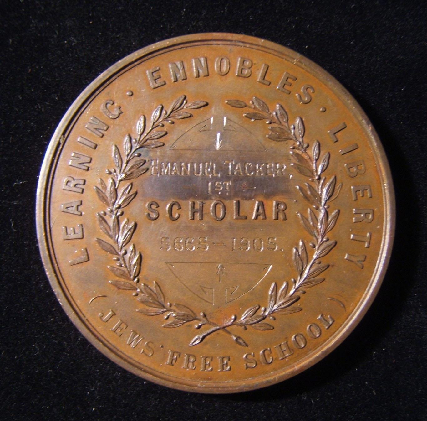 Britain: 1st Place Scholar bronze medal awarded by the Jewish Free School to Emanuel Tacker, 1905; not maker-marked; size: 55.25mm; weight: 88.15g. The Jewish Free School (JFS) was