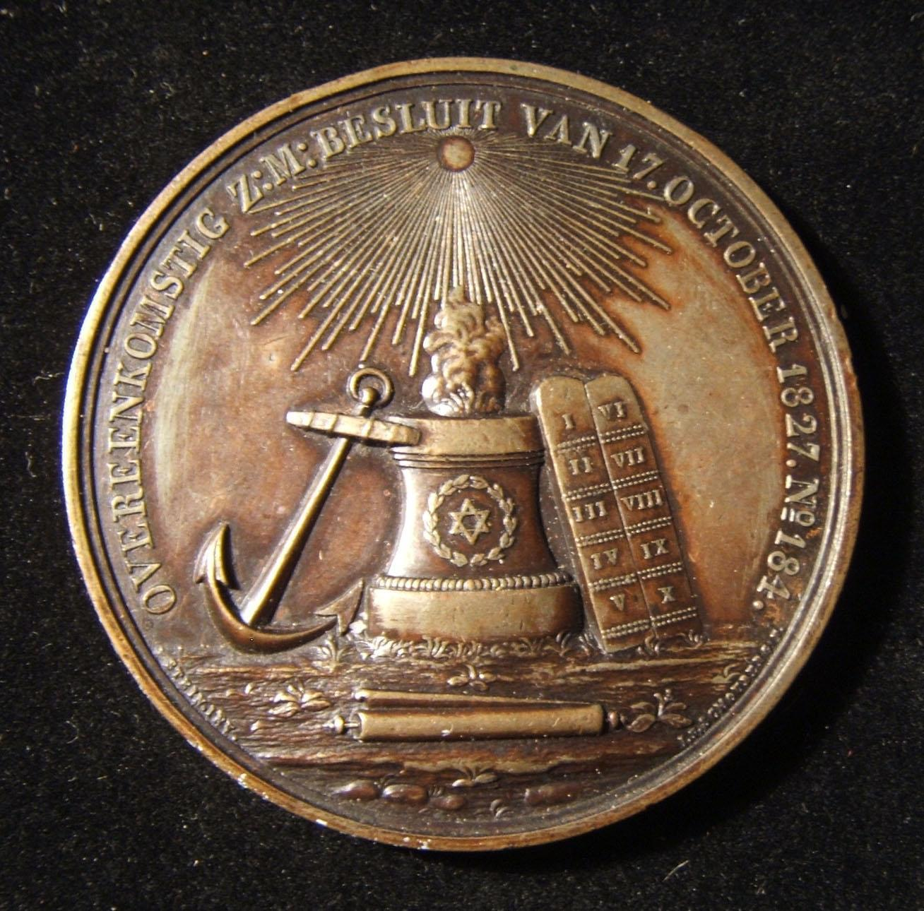 Niederlande: Gerichtskommission der niederländischen Juden / Medaille für die Verbesserung der sozialen Bedingung der Juden, 1827, von Johann Peter Schouberg; geprägt aus Bronze; G