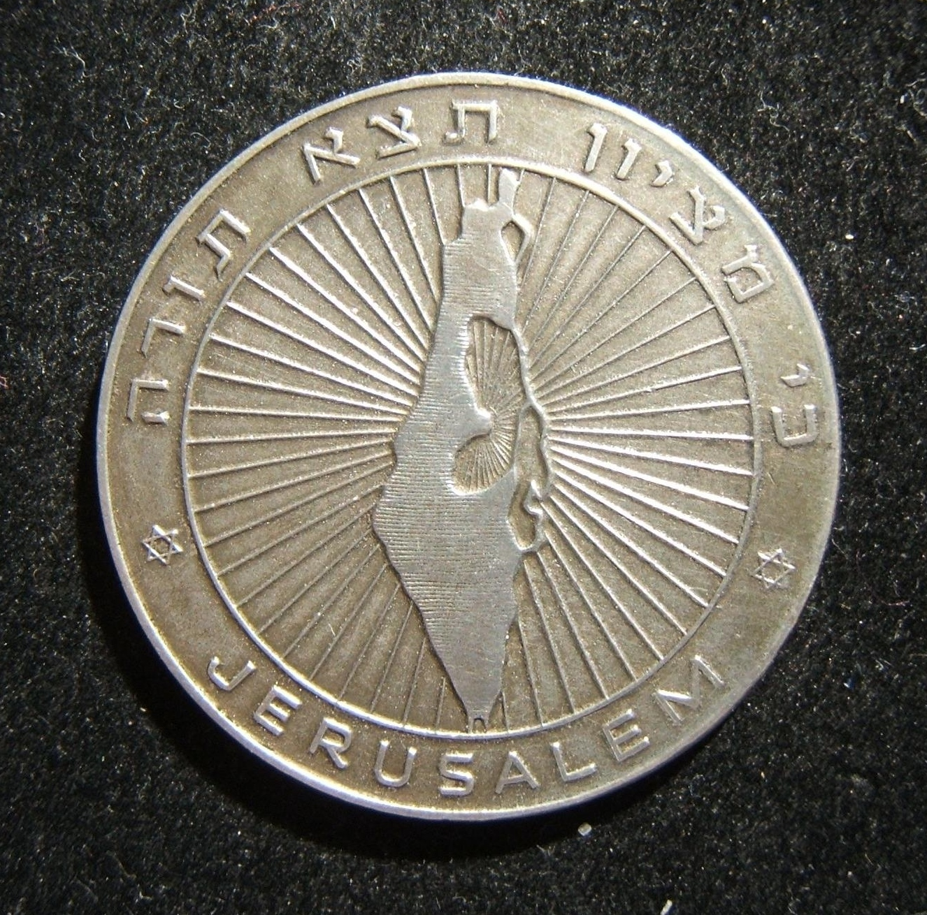 Israel: 1959-1960 Jewish holidays calendar silver(?) medal; not maker-marked; size: 35.75mm; weight: 17.05g. Obv.: shaded shape of Israel (per 1949 borders) within circle, emitting