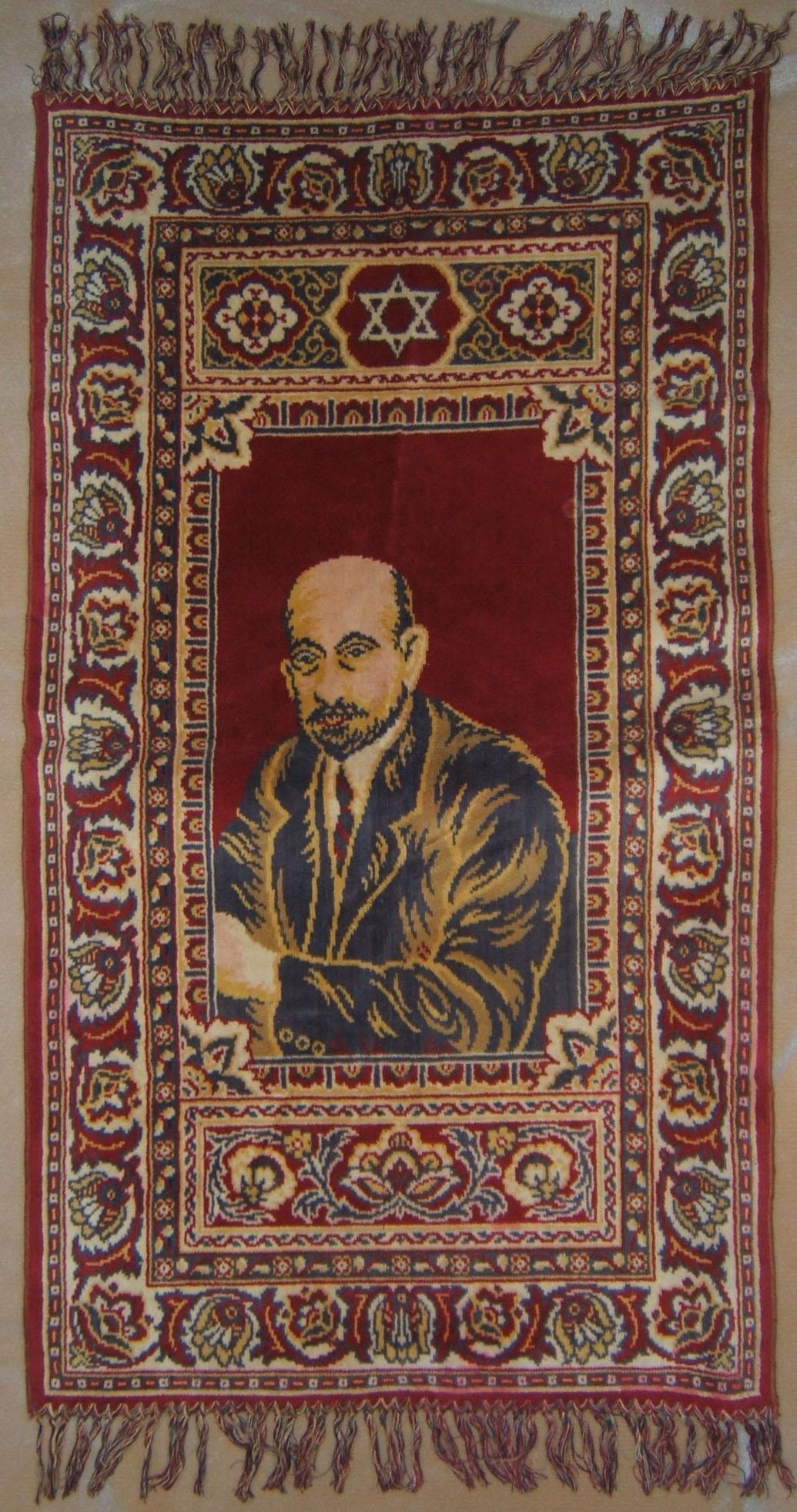 Palestine/E.I. Chaim Weizmann Zionist weave, circa. 1917-1920/31