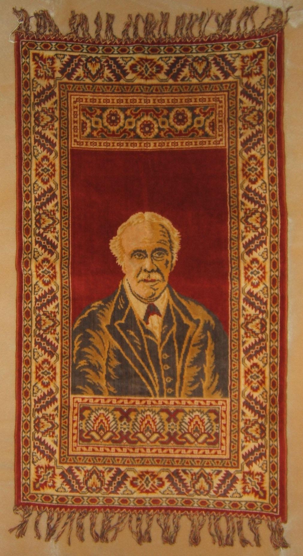 Palestine/E.I. Arthur Balfour Jewish rug, circa. 1917-1920
