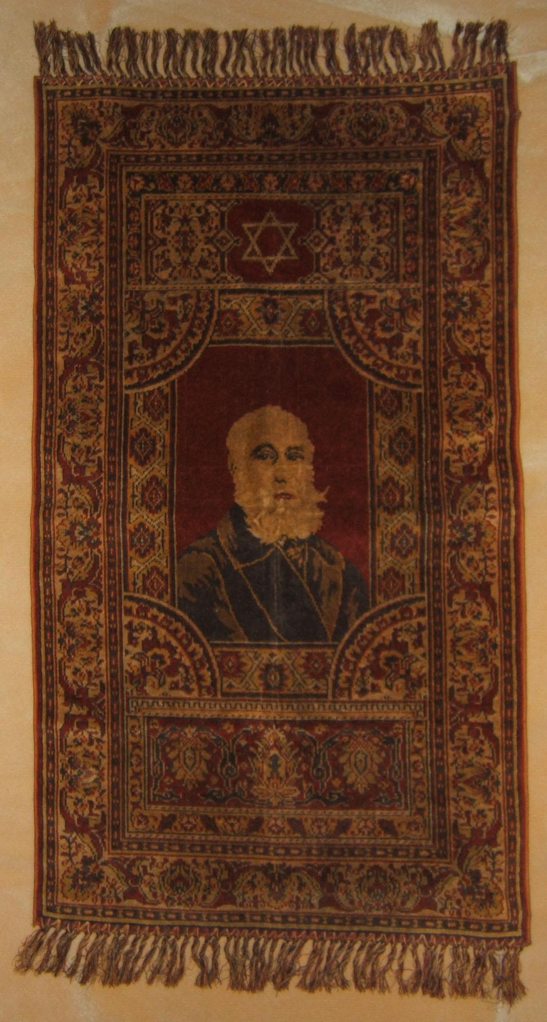 Palästina/E.I. Max Nordau, zionistischer Teppich, ca. 1905-1911/1923