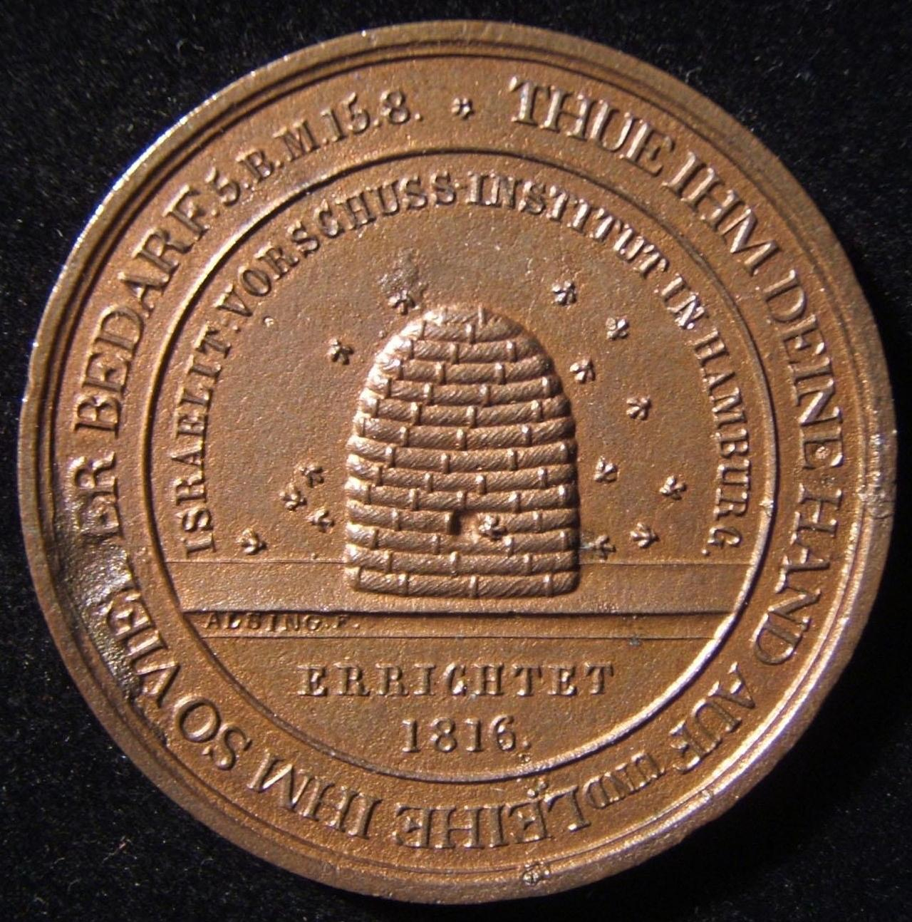 Germany, Hamburg; 25th Anniversary of Israel Loan Institute of Hamburg, 1841; cast in bronze; by Hans Friedrich Alsing; weight: 31.75g; size: 45mm. Obverse depicts a bee hive and l