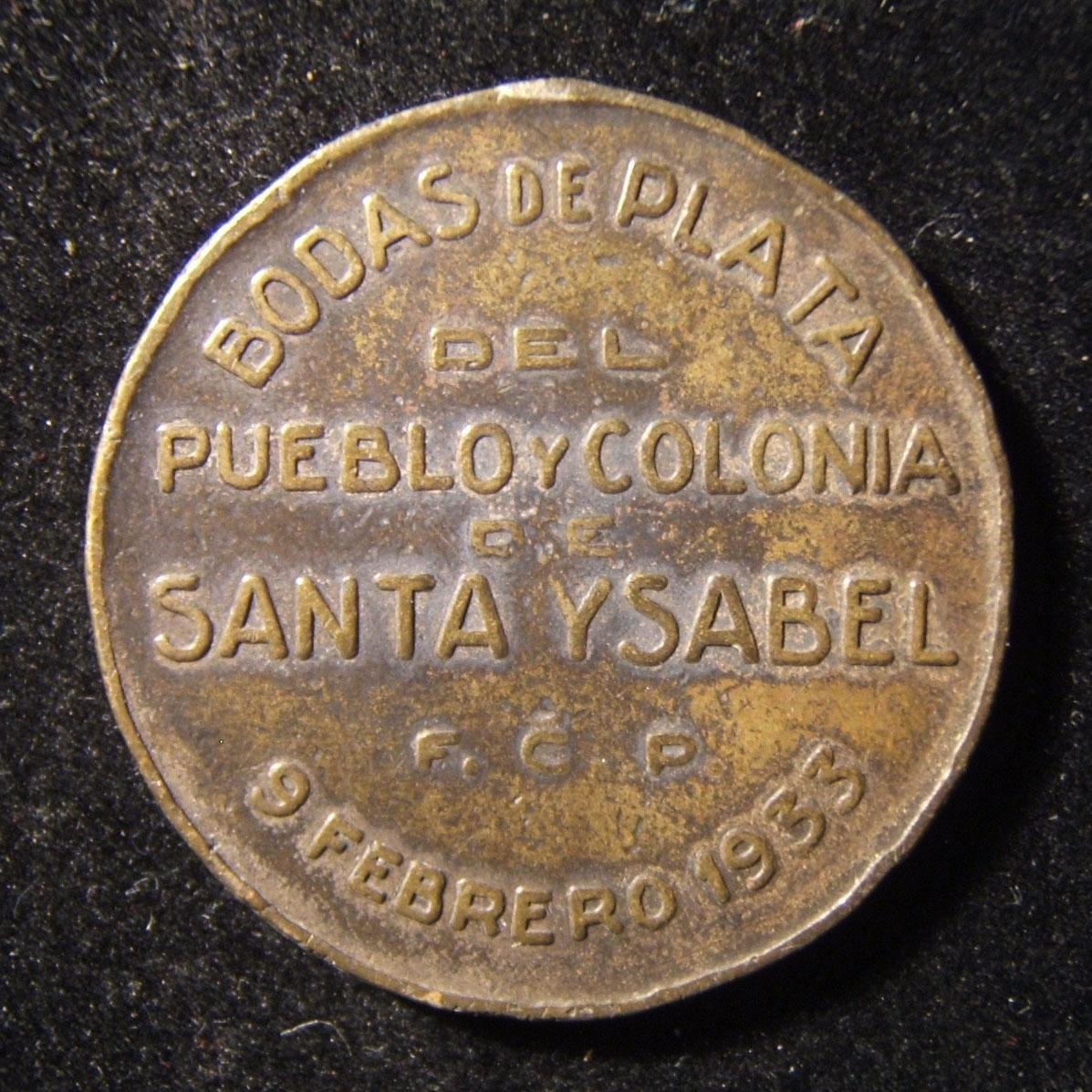 Argentina: Santa Isabel Jewish Colony silver jubilee commemoration brass token, 1933; not maker-marked; size: 34.5mm; weight: 13.3g. Obv.: 7-line leg.