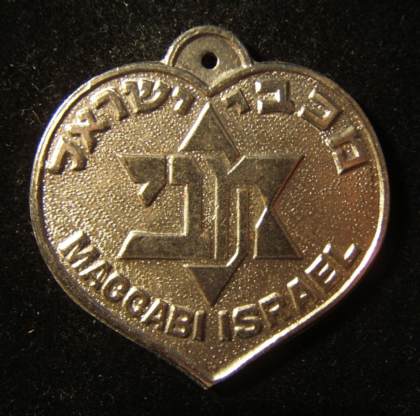Maccabi 'Zichron Yaakov March' iron participation medal, 1987-88